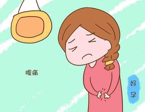 宫外孕检查预防注意事项